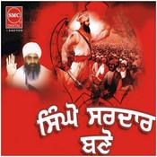 Singho Sardar Bano Songs