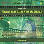 Mayabazar Alias Vatsala Haran Songs