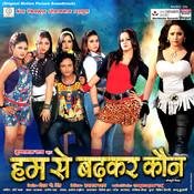 Hum Se Badhkar Kaun Songs