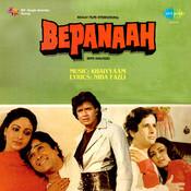 Bepanaah Songs