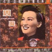The Legendary Chinese Hits Volume 2: Zhou Xuan - Bu Bian De Xin Songs