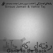 Gone To Be Back - (Iranian Traditional Music) Songs