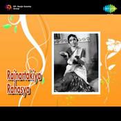 Rajanartakiya Rahasya Songs