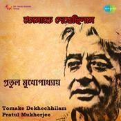 Pratul Mukherjee Tomake Dekhechhilam Songs