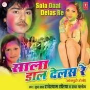 Sala Daal Delas Re Songs