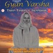 Gyan Varsha (Tarn Taran - Jalandhar) Songs