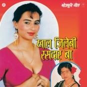 Khaal Jilebi Rasdar Ba Songs