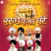 Kudrat Ke Sabh Bande Songs