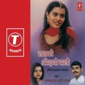 Lalki Odhniwali Songs