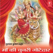 Maa Ki Chunri Gotedar Songs