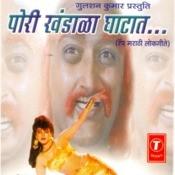Pori Khandala Ghataat (Rap Lokgeete) Songs