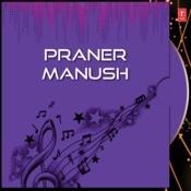 Praner Manush Songs