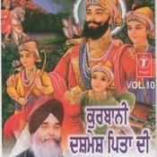 Qurbani Dashmesh Pita Di Songs