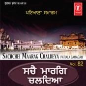 Sachchei Maarag Chaldeya Songs