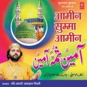 Karde Karam Maula MP3 Song Download- Aamin Summa Aamin Karde