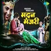 Madan Manjari Songs