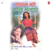 Behna Kadam Ki Chaiyan Song