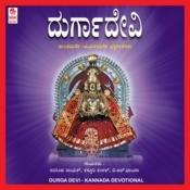 Parashive Ninnaya Song