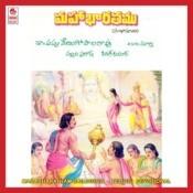 Draupadi Vasthrabharanam MP3 Song Download- Mahabharatham