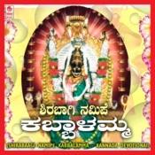 kabbalamma songs