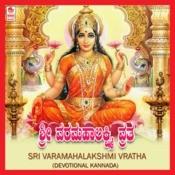 Sumajisavandhithe - Aarathi Song