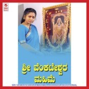 kousalya suprabatham mp3 download
