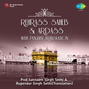 Rehrass Saheb And Ardass With Punjabi Translation Songs