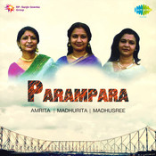 Parampara Cd - 1 Songs