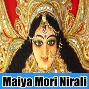 Jai Vindhayachal Rani Jai Aadi Shakti Song