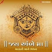 Jai Adhya Shakti MP3 Song Download Ambe Maa