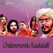 Ondanonondu Kaaladalli Songs