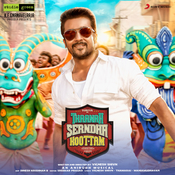 Thaanaa Serndha Koottam (Original Motion Picture Soundtrack) Songs