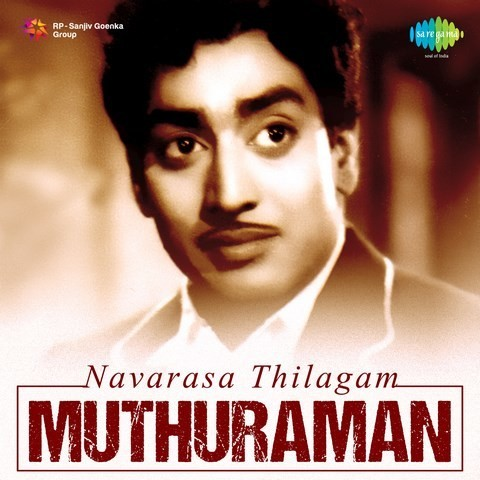 Ennai Thedi Kaathal Endra Song Lyrics From Kadhalikka Neramillai Vijay TV