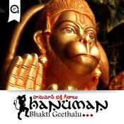 Hanuman Bhakti Geetalu Songs