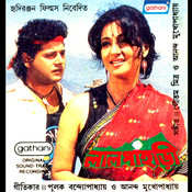 Lal Pahadi Songs