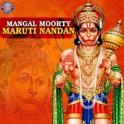Hanuman Gayatri Mantra 108 Times MP3 Song Download- Mangal