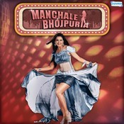 Manchale Bhojpuria Songs