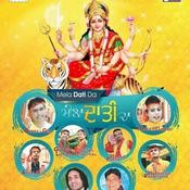 Mela Dati Da (Devotional) Songs