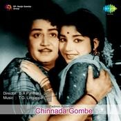 Chinnada Gombe Songs