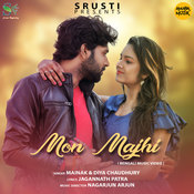 Mon Majhi Nagarjun Dehuri Full Mp3 Song