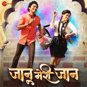 Jaanu Meri Jaan Chote Baba Full Mp3 Song