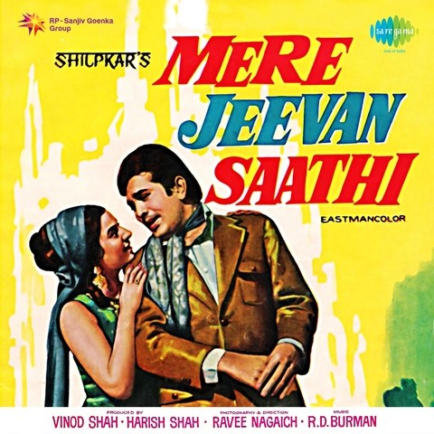 hindi full movie mere jeevan saathi 2006 download