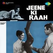 Jeene Ki Raah Songs