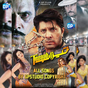 Tezaab Movie Songs Songs