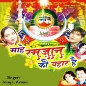 Mahe Ramzan Ki Bahar Hai Songs