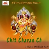 Chit Charan Ch Songs