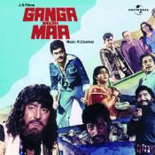Ganga Meri Maa Songs