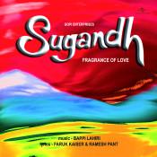 Sugandh Songs