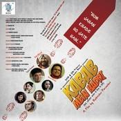 Kabab Mein Haddi Songs