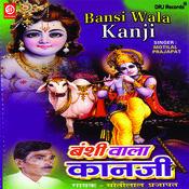 Bansiwala Kanji Songs